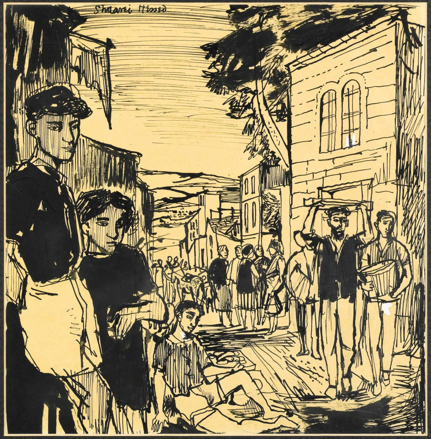John Minton (1917-1957), Sha'arei Hessed, Jerusalem